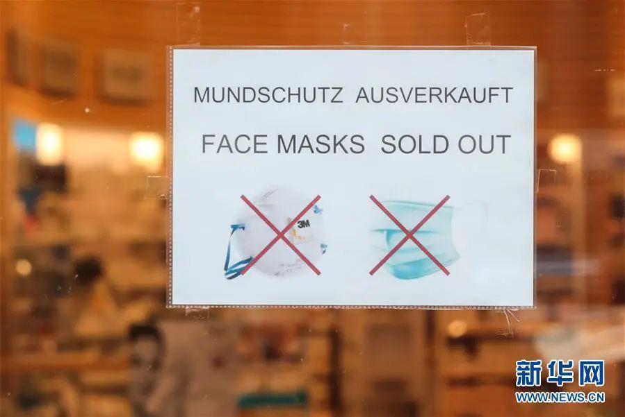 """尴尬!德军订购的600万枚口罩在机场遭""""截胡"""""""