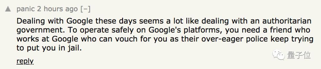 """被谷歌AI错杀 全职奶爸程序员崩溃 """"睡后收入""""终结"""