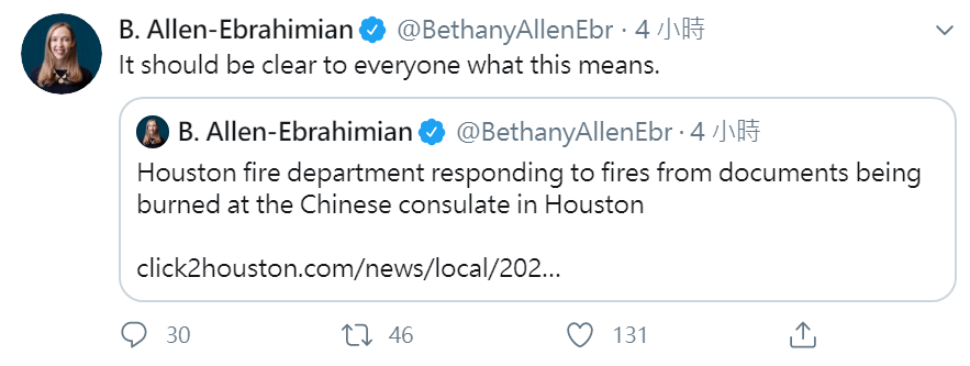 航拍:休斯顿领馆烧毁大量文件 消防队遭挡无法救火