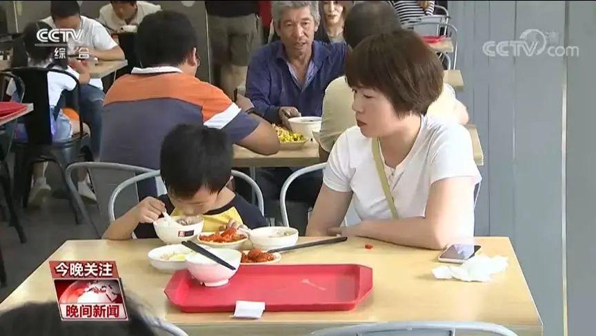 """吃了又把食物吐掉?官媒狠批:""""大胃王吃播""""浪费严重"""