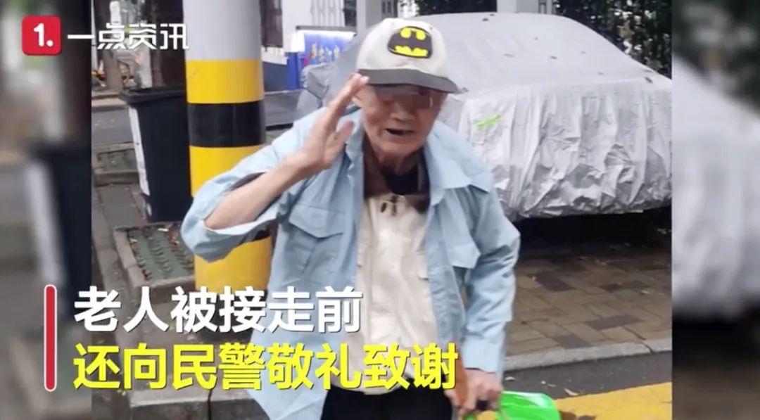 94岁哥哥和88岁妹妹吵架,负气离家出走!
