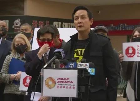 大门涂粪诅咒 美国华裔幼儿园遭仇恨攻击