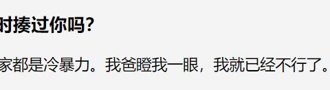 最惨富二代郭麒麟 家产15亿工资5千减肥80斤爆红