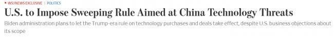 快讯!拜登将沿用川普针对中国技术公司的规定
