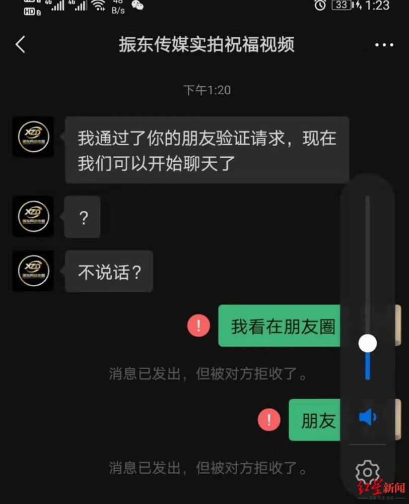 """在中国卖""""非洲祝福视频""""年入百万 外国人的话""""真香"""""""