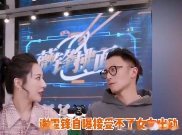 """谢霆锋王菲""""老夫老妻式秀恩爱"""" 传张柏芝拥2亿房产"""