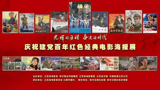 """南征北战红日地雷战…2021成中国电影最""""红""""一年"""