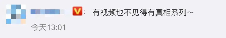 上海一公园整片郁金香被游客疯狂挖走?现场混乱