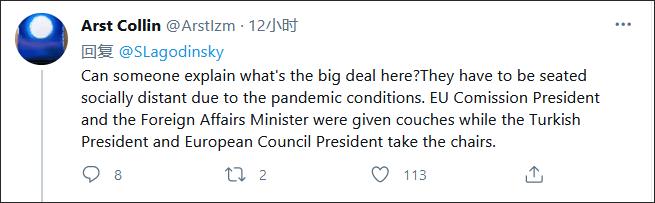 埃尔多安会见欧盟高官 现场竟闹出这样尴尬的一幕
