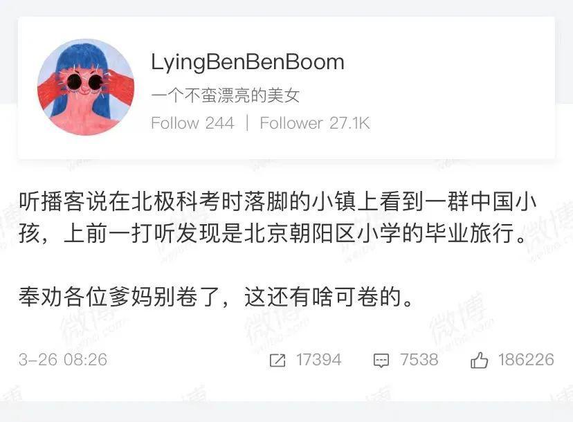 """中国孩子多可怜:北京第一代""""鸡娃""""血泪史"""