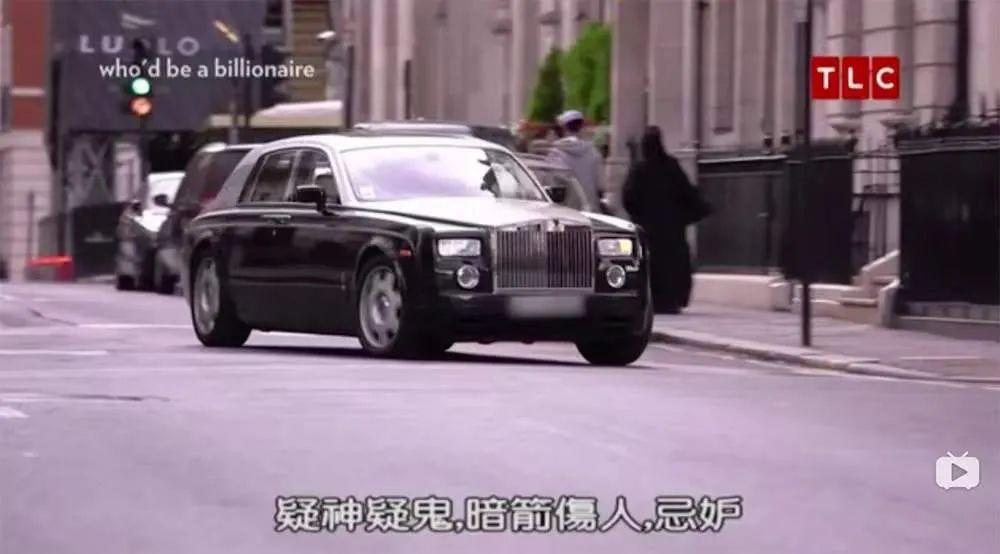 不安的超级富豪:开10万的破车,花1.5亿做安保