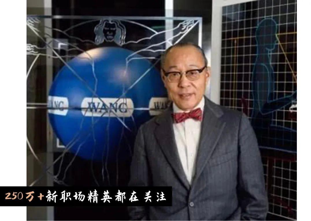 从华人首富到破产只用了6年 给中国人上了一堂创业课
