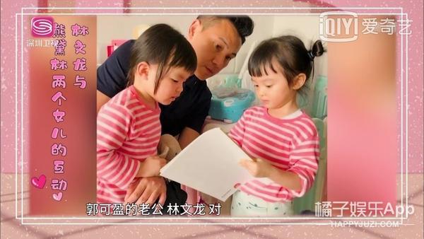 还记得熊黛林的双胞胎女儿吗?一个像爸爸,一个像妈妈