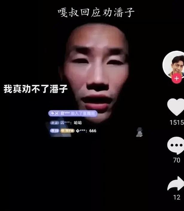 """""""新账、旧账一起算"""",潘长江""""老艺术家""""形象彻底崩塌"""