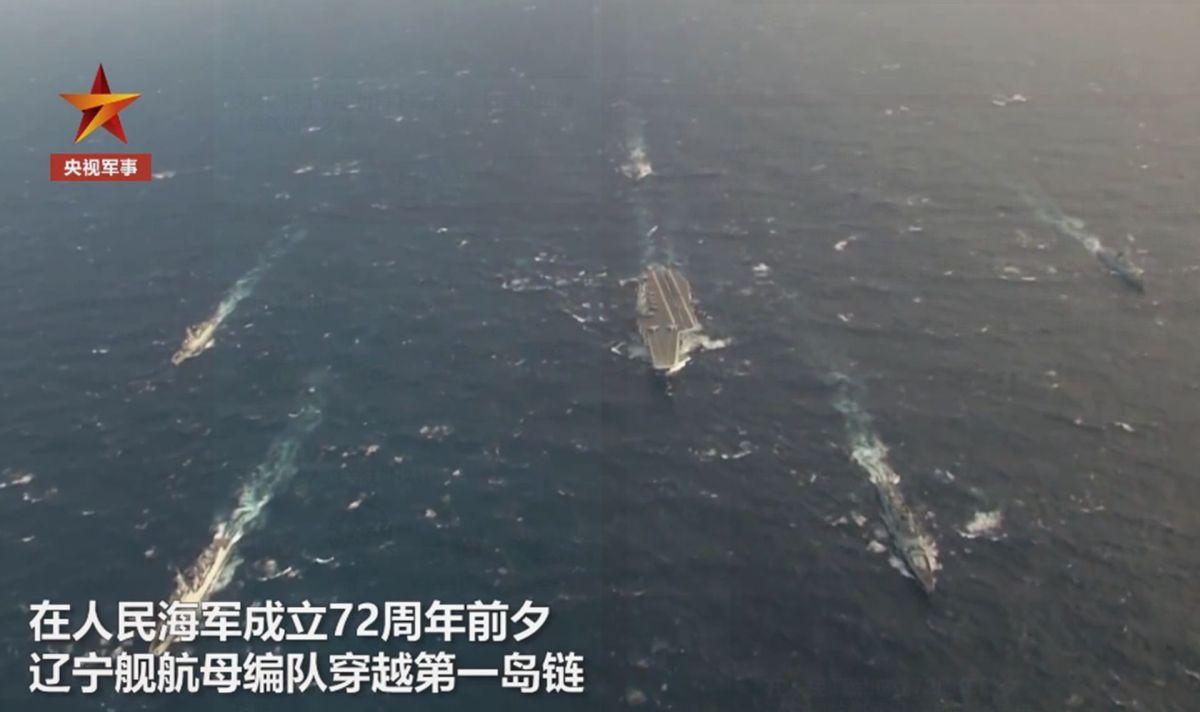 """辽宁舰被传""""失去动力被拖回港""""  最新航迹曝光"""