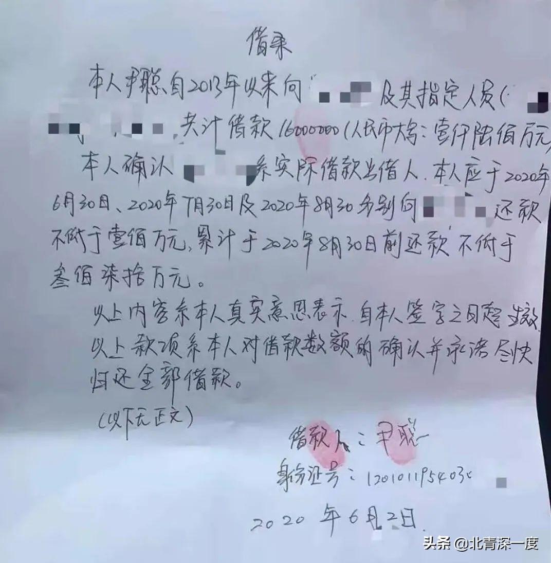 """身背十亿债务的天津老板,户籍被注销后""""人间蒸发"""""""