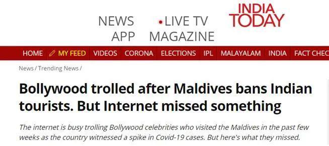 富豪奔英国逃命,明星扎堆去马尔代夫?怒了!