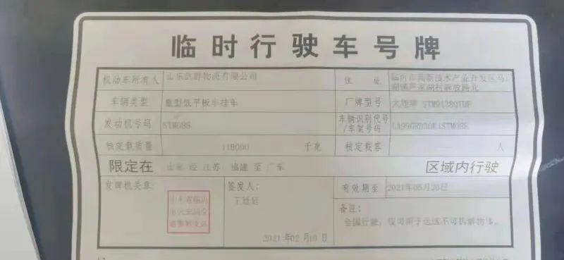 货车司机因被处罚喝农药 交通运输局称执法没违规