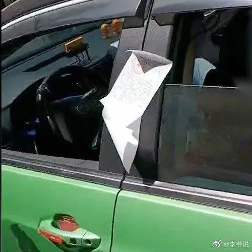 西安的哥猝死车内被贴罚单 知情人称交警无罚款任务