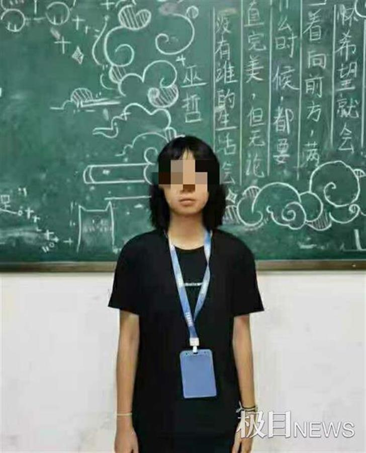 广西初三女生失联2天后被发现在树林吊亡 家属不信是自杀