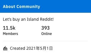 Reddit上万美国老哥又要抱团 干件惊天动地的大事!