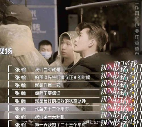 """迷惑!受""""郑爽""""影响 张国立晒大夜班收工照被骂"""