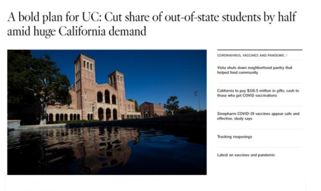 加州将在未来10年大幅缩减国际生招生名额