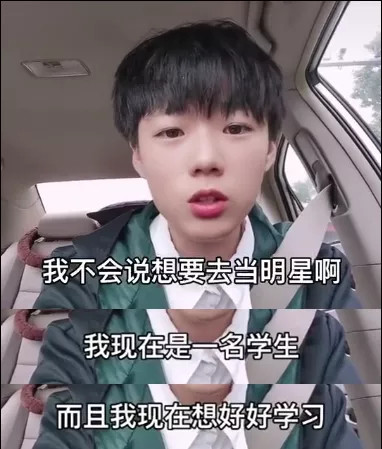 浙江14岁女孩被德云社录取,网友:不上学了?