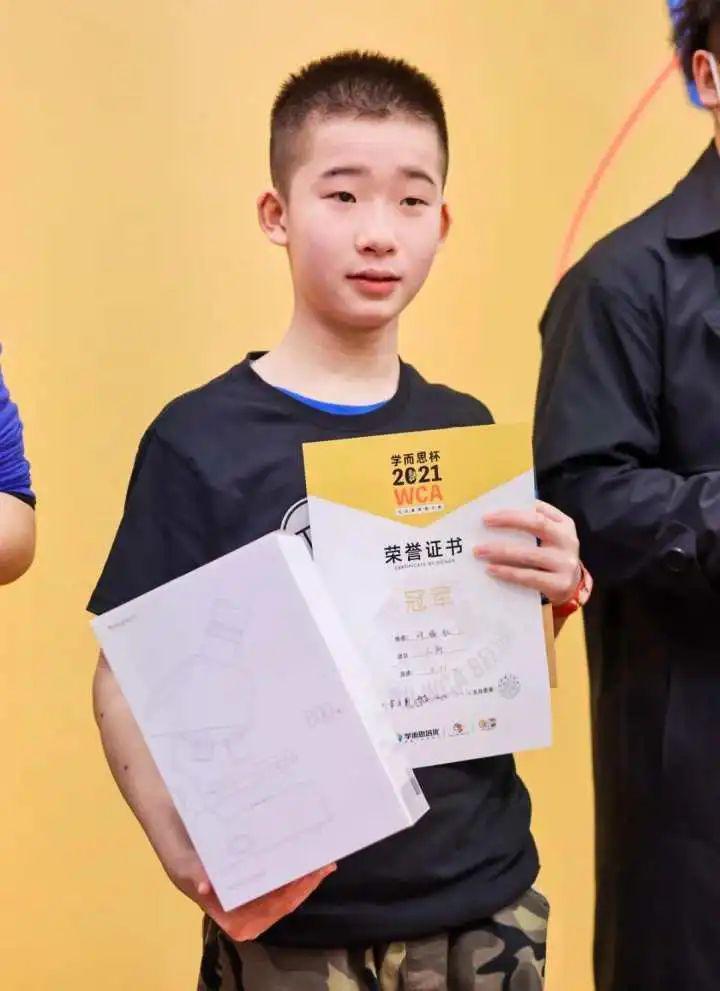 中国人首次!浙江 13 岁男孩打破世界纪录