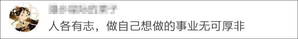 14岁女孩被德云社录取引热议,网友:不上学了?