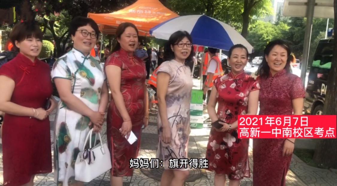各地家长穿旗袍为高考生加油,网友不赞成:纯属添乱