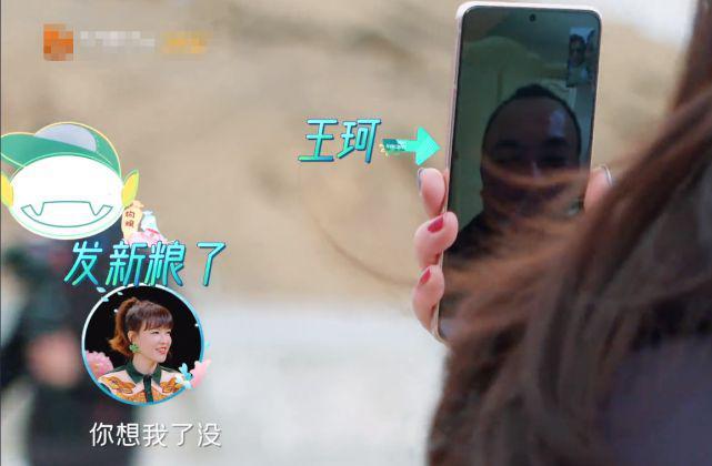 刘涛回应只有两个闺蜜:我哪有时间对所有人好