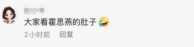 杜江夫妇参加聚会霍思燕又被猜怀孕 闺蜜帮回应