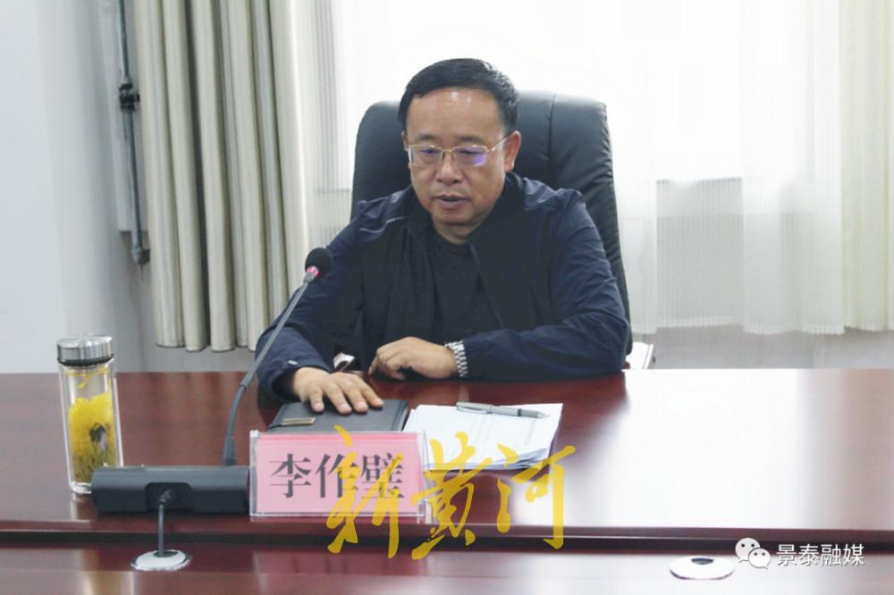 甘肃白银市景泰县委书记被曝跳楼自杀