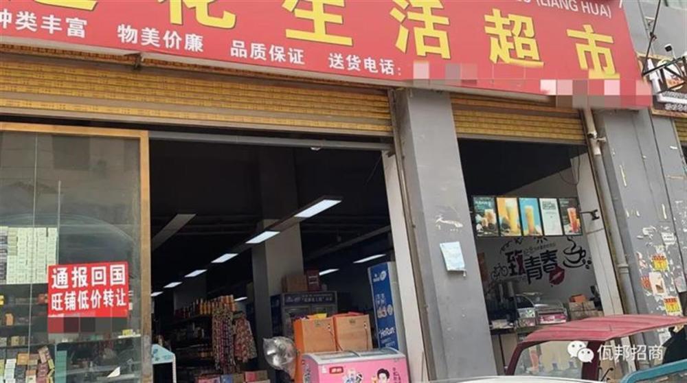 返乡潮之下的缅北:排队等候隔离,商户转让店铺