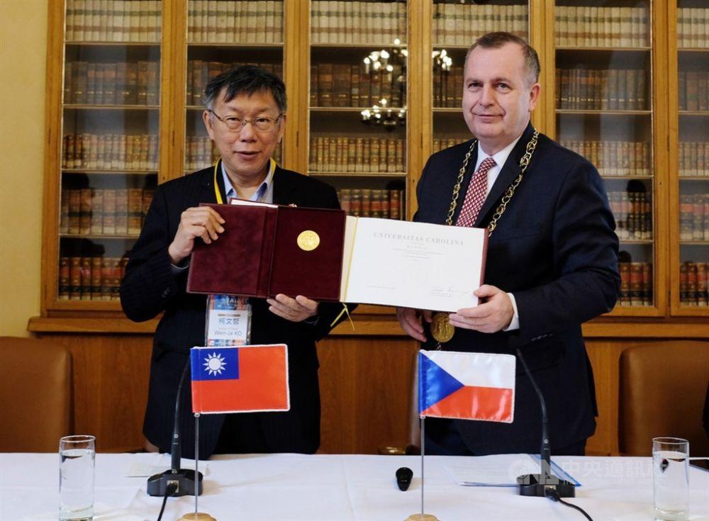 上海譴責布拉格友台 台北市長:大陸不該決定