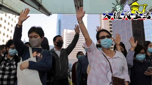北京不会对香港退让 但所造成的后果严重(图)