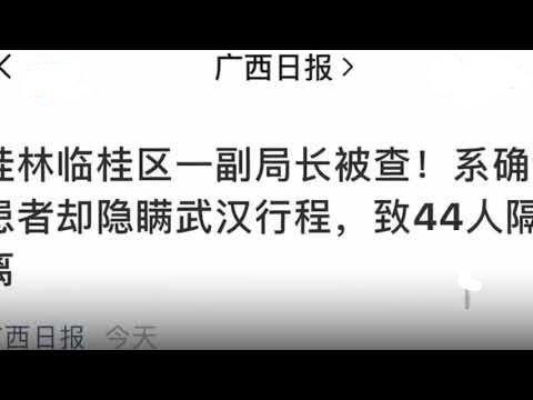 疫情简讯:四川一确诊病例 潜伏期达20天(组图)