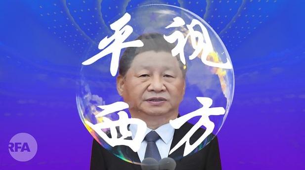 """经调查: 中国9成年轻人正""""平视""""或""""俯视""""着西方…"""