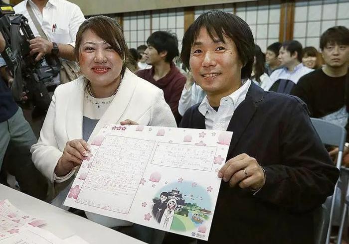 """当一个日本女人结婚,她无异于""""社会性死亡"""""""