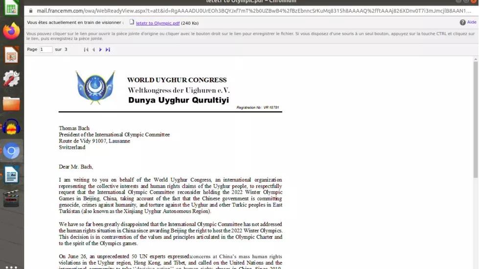 世维大会致函呼吁取消北京举办2022冬奥会资格