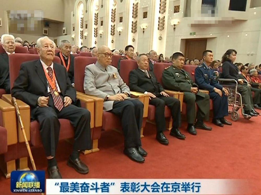 毛澤東長子大慶前獲中共表彰 毛新宇露麵了(組圖)