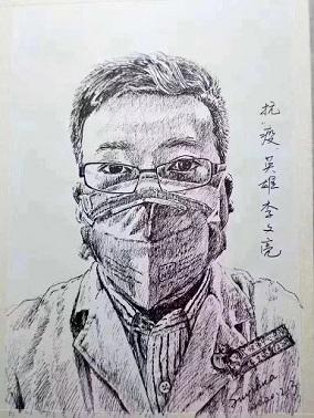 李文亮之死恐成百年悬案 当局喊查虎头蛇尾(图)