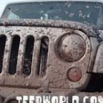 JeepWorld Coupons, Promo Codes