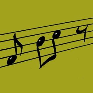Liederwerkstatt
