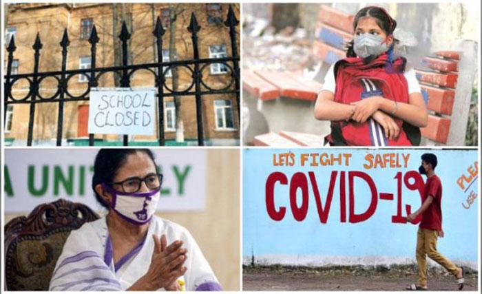 কাল থেকে স্কুল বন্ধ রাজ্যে, কোভিড পরিস্থিতিতে সিদ্ধান্ত শিক্ষা দফতরের - West Bengal News 24