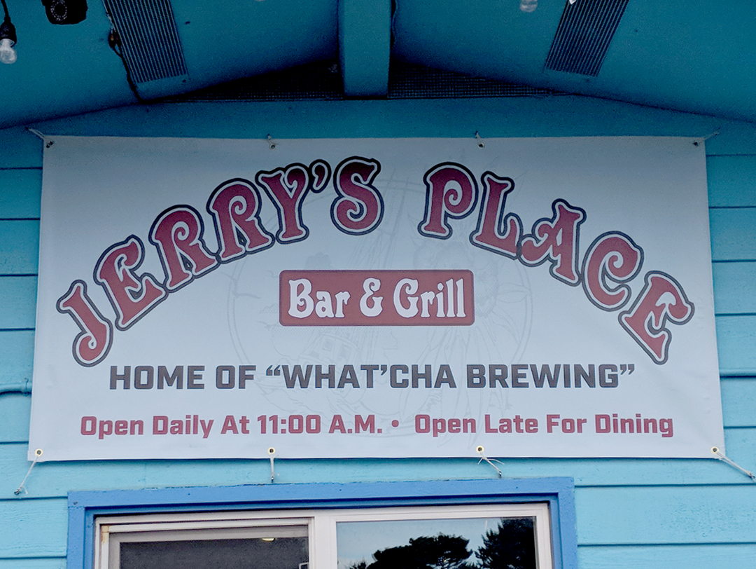 Jerrys Place – Outdoor Banner