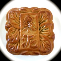 Traditional mooncake.
