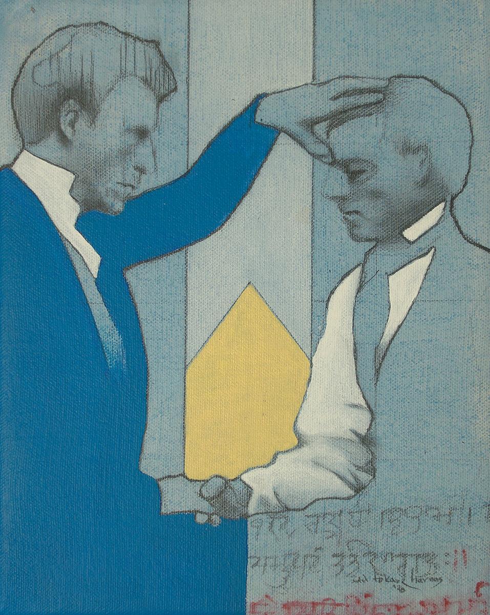 """Edd Tokarz Harnas """"Silent Teacher"""" 10x8 pencil/acrylic on gallery wrapped canvas $170."""