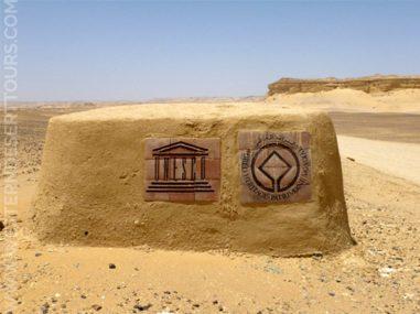 Entry to the Wadi al-Hitan UNESCO World Heritage Site